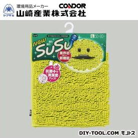 山崎産業(コンドル) 抗菌バスマットスウスウL トロピカルグリーン 50x80cm