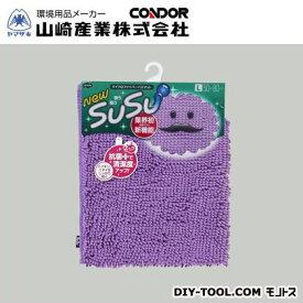 山崎産業(コンドル) SUSU バスマット ロール抗菌 パープル 50x80cm