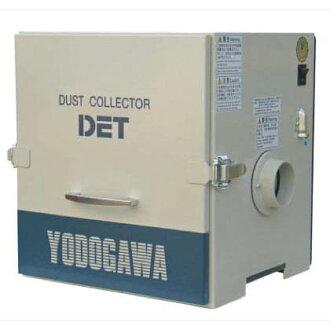 淀川电机墨盒过滤器集尘机DET100A
