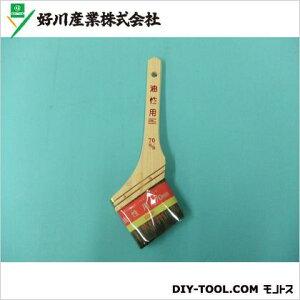 好川産業 【在庫限り特価】エンジョイペインティング油性用刷毛 70mm 52627 1点