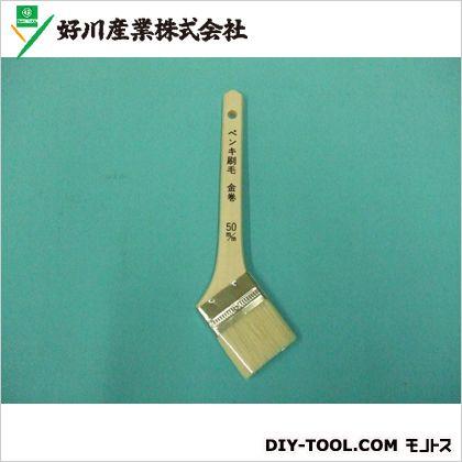 好川産業 ペンキ金巻用刷毛 50mm 52565