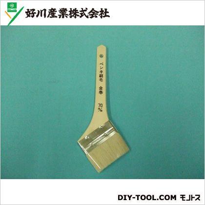 好川産業 ペンキ金巻用刷毛 70mm 52567