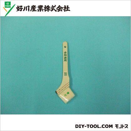 好川産業 多用途刷毛(化繊) 50mm 52595