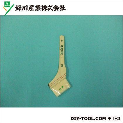 好川産業 多用途刷毛(化繊) 70mm 52597