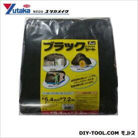 ユタカ #3000ブラックシート5.4mx7.2m BKS-14
