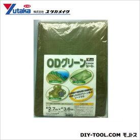 ユタカ #3000ODグリーンシート2.7mx3.6m OGS-05