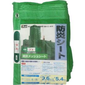 ユタカメイク 防炎メッシュシートコンパクト 3.6m×5.4m B414 1 枚