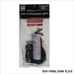 ヤマトプロテック 小型消火器設置台 YFEB5