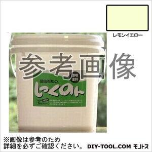 薬仙石灰 しっくのん 室内用しっくい塗料 レモンイエロー 10kg