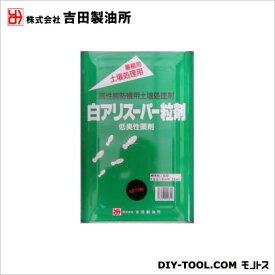吉田製油所 床下土壌用 白ありスーパー粒剤 10Kg 木部専用 塗料 木部 木材