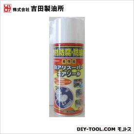 吉田製油所 防蟻・殺虫 白ありスーパーエアゾール 300ML 木部専用 塗料 木部 木材
