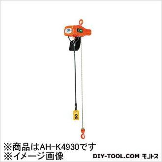 象印陳塊單相200V小型電鏈子塊(1速型)490kg AHK4930