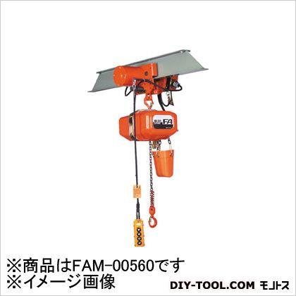 象印チェンブロック FA型電気トロリ式電気チェーンブロック 0.5t FAM00560