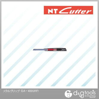 NT 刀金属手柄 A 型 (SA 400 GRP) 小刀片刀 S 型刀具刀刀片