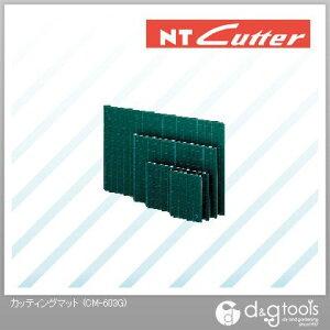 NTカッター カッティングマットカッターマット CM-603G 1点