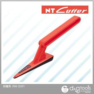 NT刻刀研磨工具NT化妝台(供研磨研磨使用的文件)RM-320P