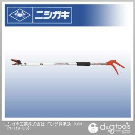 ニシガキ ロング採果鋏(果樹収穫鋏) 0.6m N-110-0.6