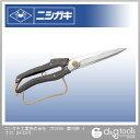 ニシガキ プロ200葉刈鋏4寸刃 N-207