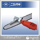 ニシガキ 刃研ぎ名人チェンソー (プロ仕様・超硬刃装着)チェンソー目立機 (N-823) ニシガキ 研磨機 自動刃物研磨機