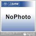 ニシガキ 替刃 L型バリカン 400用 N-831-1 1 セット