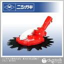 ニシガキ 草刈丸(安全回転バリカン) N-830