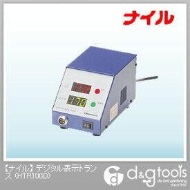 ナイル デジタル表示トランス (HTR100D)