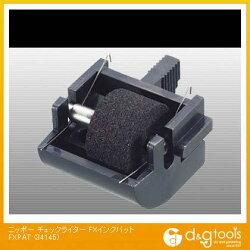 ニッポーチェックライターFXインクパット(FXPAT)