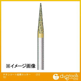 ナカニシ NSK チタンコート超硬カッター 3.0MM軸 ダブルカット 21272