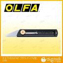 オルファ カッター クラフトナイフS型 (26B) olfa カッター・カッター替刃 ナイフ