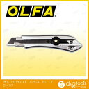 オルファ OLFAリミテッドNL LTD-07
