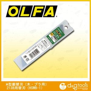 オルファ(OLFA) OLFAH型鋸替刃(木・プラ用) HSWB-1 カッター式ノコギリ 1点