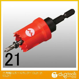大見工業 六角軸CLホールカッター (バイメタルホールソー) 21mm (CL21)
