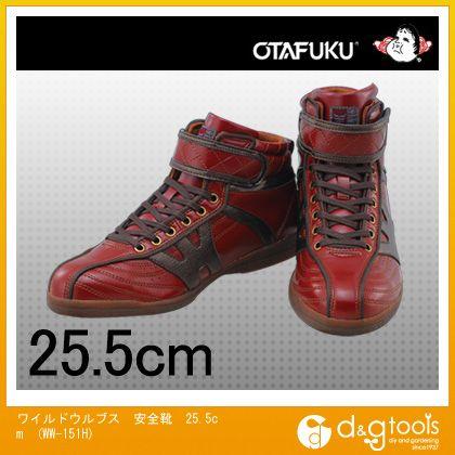 おたふく手袋 ワイルドウルブス 安全靴 25.5cm WW-151H