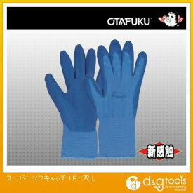 おたふく手袋 スーパーソフトキャッチ L (#356) 1双