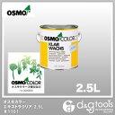 オスモ&エーデル オスモカラーエキストラクリアー 2.5L 1101