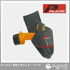PLANO/プラノ ホルダー 電動ドリル用 531TB