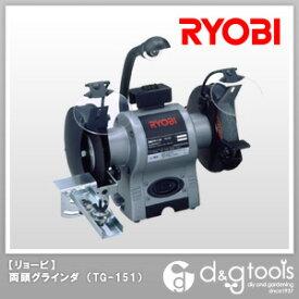RYOBI/リョービ リョービ両頭グラインダー TG-151