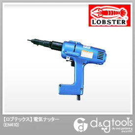 ロブテックス 電気ナッター EN410