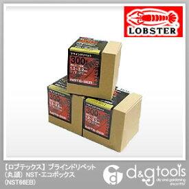 エビ ブラインドリベットエコBOXステンレス/ステンレス6−6(150本入) 93 x 92 x 90 mm NST 6-6EB 150本