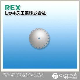レッキス BM RD-SLW16 スタンダード・レーザー・ウェット 外径16インチ (460403)