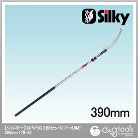 シルキー はやうち3段セット(2.3〜4.9M)(鋸・のこぎり)高枝鋸 390mm 178-39 1点