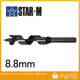 スターエム しいたけビット ラセン型ハイス鋼 8.8mm (45H-088)