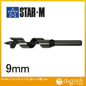スターエム しいたけビット ラセン型ハイス鋼 9mm (45H-090)