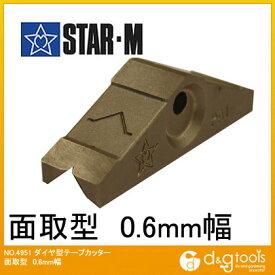 starm/スターエム ダイヤ型テープカッター面取型0.6 幅0.6mm 4951-M06 1個