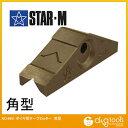 スターエム ダイヤ型テープカッター 角型 4951-K