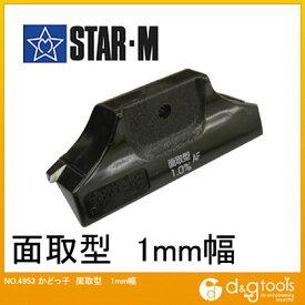 starm/スターエム かどっ子 面取型 幅1mm 4953-M 1個