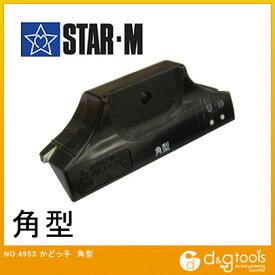 starm/スターエム かどっ子 角型 4953-K 1個