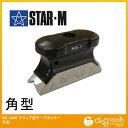スターエム グリップ型テープカッター 角型 4960-K