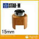 starm/スターエム スターエムドリルストッパー15.0 15mm 5005-150