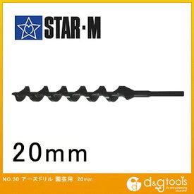 starm/スターエム アースドリル園芸用 20mm 30-200